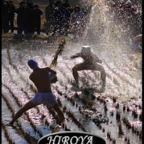 福島県芸術文化団体連合会長賞「厳冬の水掛け」