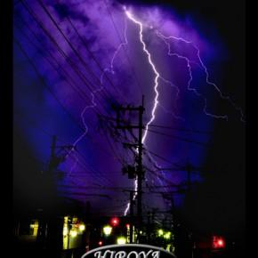 福島県写連 連盟賞「空裂く紫電」